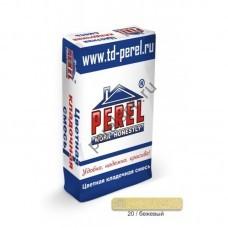 Цветная кладочная смесь Perel SL 0020 бежевая 25 кг - perelspb