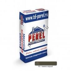 Цветная кладочная смесь Perel SL 0015 темно-серая 25 кг - perelspb