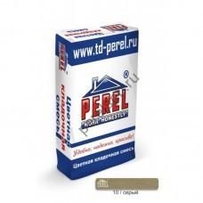 Цветная кладочная смесь Perel SL 0010 серая 25 кг - perelspb