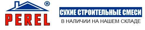 perelspb.ru